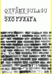 Zobrazení exempláře